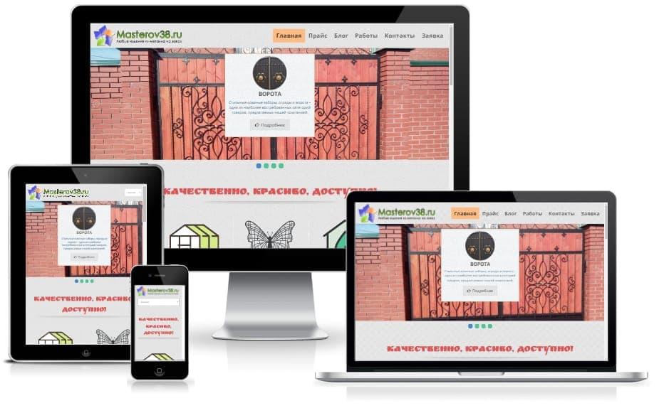 Адаптивная вёрстка сайтов
